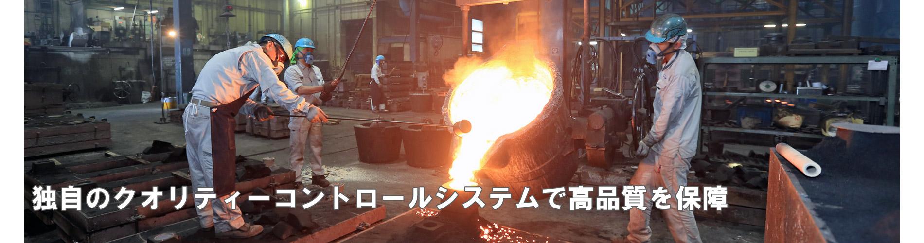 生産・設備